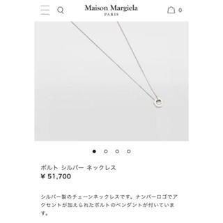 Maison Martin Margiela - 【dude9】マルジェラ ボルト ネックレス