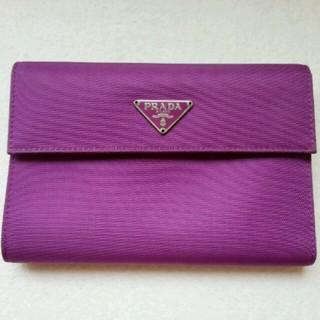 プラダ(PRADA)のPRADA 三つ折り財布パープル(財布)