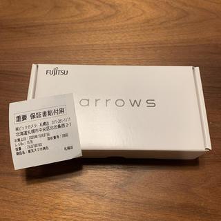 フジツウ(富士通)の新品未使用 arrows RX (スマートフォン本体)