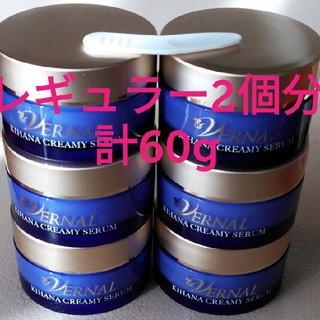 ヴァーナル(VERNAL)のヴァーナル キハナクリーミーセラム 計60g(美容液)