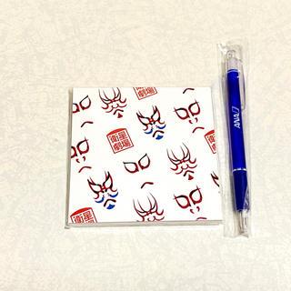 ANA(全日本空輸) - 【新品】メモ帳とボールペン