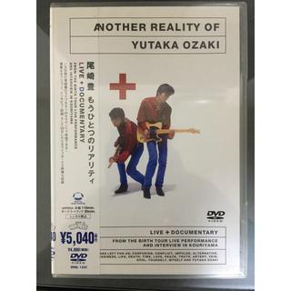 """尾崎豊/もうひとつのリアリティ""""LIVE+DOCUMENTARY""""(ミュージック)"""