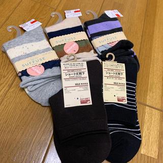 ムジルシリョウヒン(MUJI (無印良品))の新品 ☆ 靴下5足SET(ソックス)