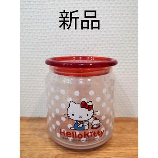 サンリオ - 新品。サンリオ:キティ・ガラス容器 61