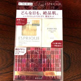 ESPRIQUE - エスプリーク シンクロフィット パクトUV 4 オークルOC-410
