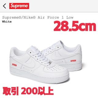 Supreme - Supreme Nike Air Force 1 Low White 28.5