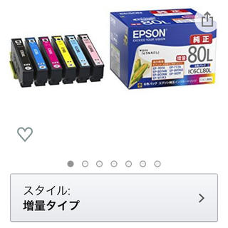 EPSON - EPSON純正インク IC6CL80L 20セット