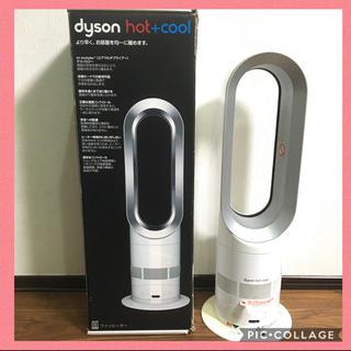Dyson - 温風も冷風もOK!!一年中使えます。ダイソン hot cool