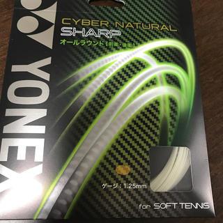 ヨネックス(YONEX)のCYBER NATURAL SHARP/ホワイト(ラケット)