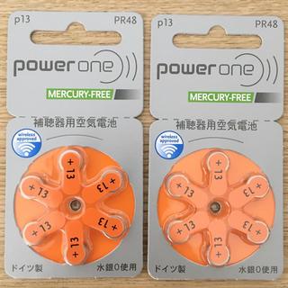 補聴器用空気電池 PR48 (13) 6粒 2パック