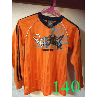 オレンジ色★長袖シャツ 140 USED品