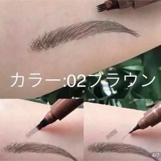 【話題】3D 眉毛タトゥーペン スケッチ液体 アイブローペンシル (ブラウン)(眉マスカラ)