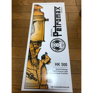 ペトロマックス(Petromax)のペトロマックス(Petromax) インテリア エレクトロ ニッケル ランタン(ライト/ランタン)