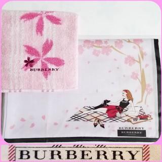 BURBERRY - BURBERRYハンカチ*タオルハンカチ*桜