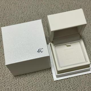 ヨンドシー(4℃)の4℃ 空箱 ジュエリーボックス(その他)