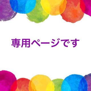 渡辺翔太 アクスタケース(アイドルグッズ)