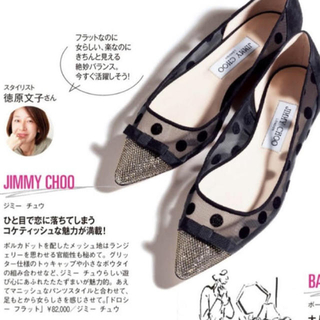 Drawer - JIMMY CHOO glitter ドロシープラットシューズ