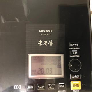 三菱電機 - 三菱電機IHジャー炊飯器 NJ-XW103J-K 蒸気レス