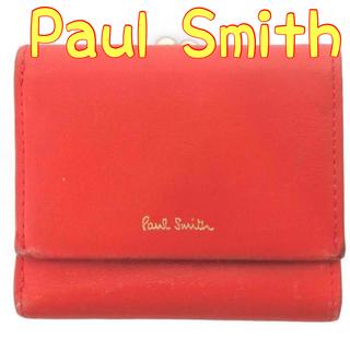 ポールスミス(Paul Smith)のPaul Smith ポールスミス 財布 がま口 三つ折り 二つ折り(財布)