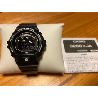 G-SHOCK - CASIO G-SHOCK  3288 Gショック