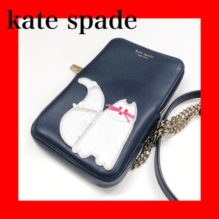 kate spade new york - 月末セール☆ちょっとしたお出かけ☆ケイトスペード スマホケース ショルダーバッグ