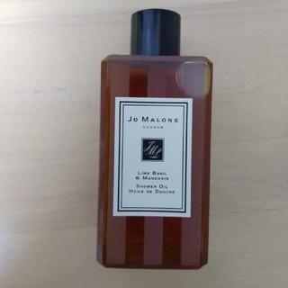 ジョーマローン(Jo Malone)のJO MALONE ジョーマローン シャワーオイル 100ml(入浴剤/バスソルト)