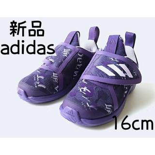 adidas - 16cm新品adidasキッズスニーカー