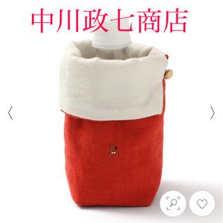 【未使用】 中川政七商店 鹿の家族 ペットボトルカバー