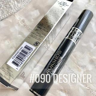 Dior - 【新品箱有】ディオールショウ デザイナー 自然なエクステ仕上げ ロングセパレート
