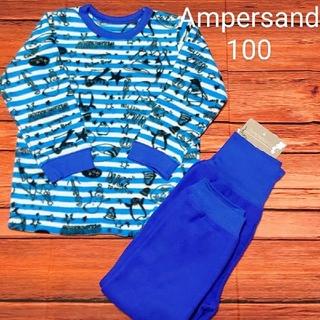 アンパサンド(ampersand)の【新品】Ampersand 長袖パジャマ フリースブルー 100①(パジャマ)