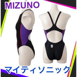 MIZUNO - ミズノ MIZUNO 競泳水着マイティソニックR fina承認 N2JA4430