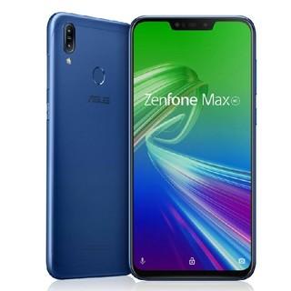 ASUS - ZenFone Max(M2)ブルー 新品未開封