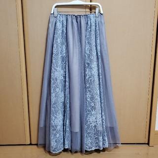 ミスティウーマン(mysty woman)のレースMIXチュールスカート(ロングスカート)