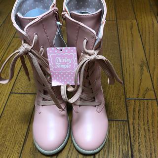 シャーリーテンプル(Shirley Temple)の新品 シャーリーテンプル  ブーツ 20センチ(ブーツ)