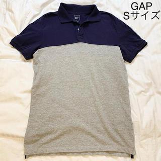ギャップ(GAP)の【GAP】美品ポロシャツ/ラガーシャツ/メンズSサイズ/送料込み(ポロシャツ)