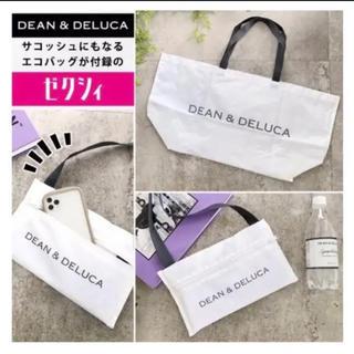 DEAN & DELUCA - 雑誌付録 ゼクシィ11月号 DEAN&DELUCAエコバッグ