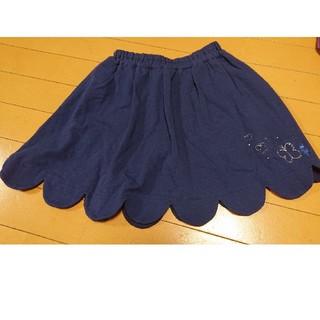 KP - 140  ニットプランナー スカート