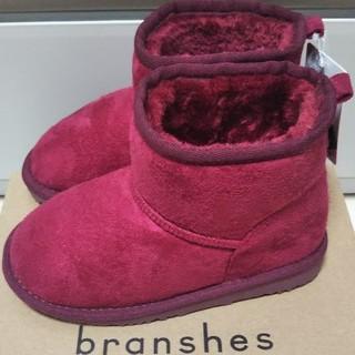 ブランシェス(Branshes)の❌ 値下げ🍏 新品 19cm ブランシェス ムートン ブーツ(ブーツ)