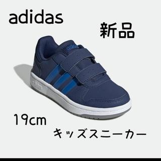 adidas - 19cm新品adidasキッズスニーカー