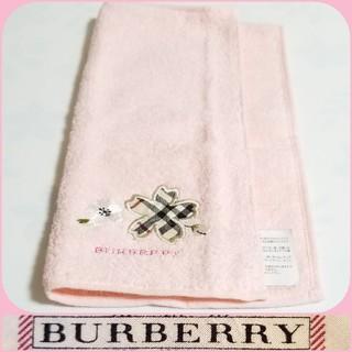 BURBERRY - BURBERRYタオルハンカチ桜アップリケ【少難あり】