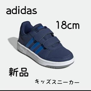 adidas - 18cm新品adidasキッズスニーカー
