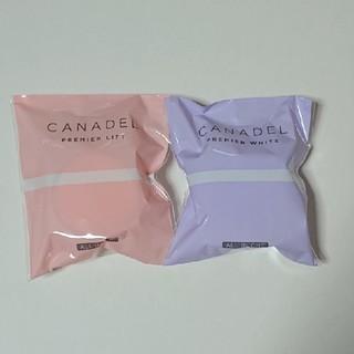 CANADEL 10g ミニ2種類セット