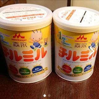森永乳業 - チルミル ミルク缶 2缶セット