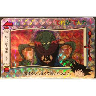 バンプレスト(BANPRESTO)のドラゴンボール てれびでんわカード(カード)
