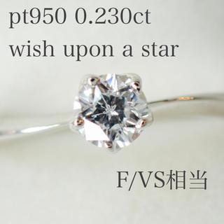wish upon a star pt950 0.230ct ダイヤモンドリング(リング(指輪))