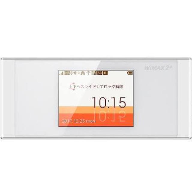 au(エーユー)のWIMAX W05 白  スマホ/家電/カメラのPC/タブレット(PC周辺機器)の商品写真