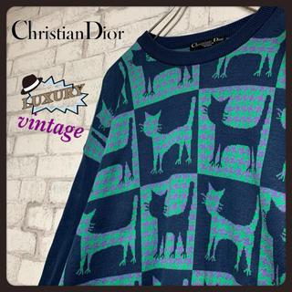 クリスチャンディオール(Christian Dior)の【80s貴重品】Christian Dior クリスチャンディオール/ニット(ニット/セーター)