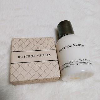 ボッテガヴェネタ(Bottega Veneta)の【レア商品】Bottega ボッテガ ボディーローション 50ml(ボディローション/ミルク)