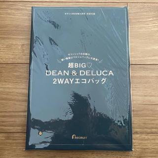 DEAN & DELUCA - DEAN & DELUCA 2WAYエコバッグ ゼクシィ 11月号 付録