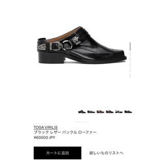 TOGA - 【18AW】TOGA VIRILIS ローファー